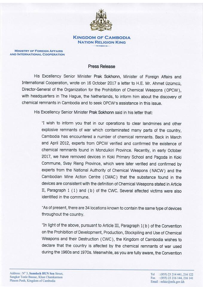 press release on a letter to inform about the discovery of