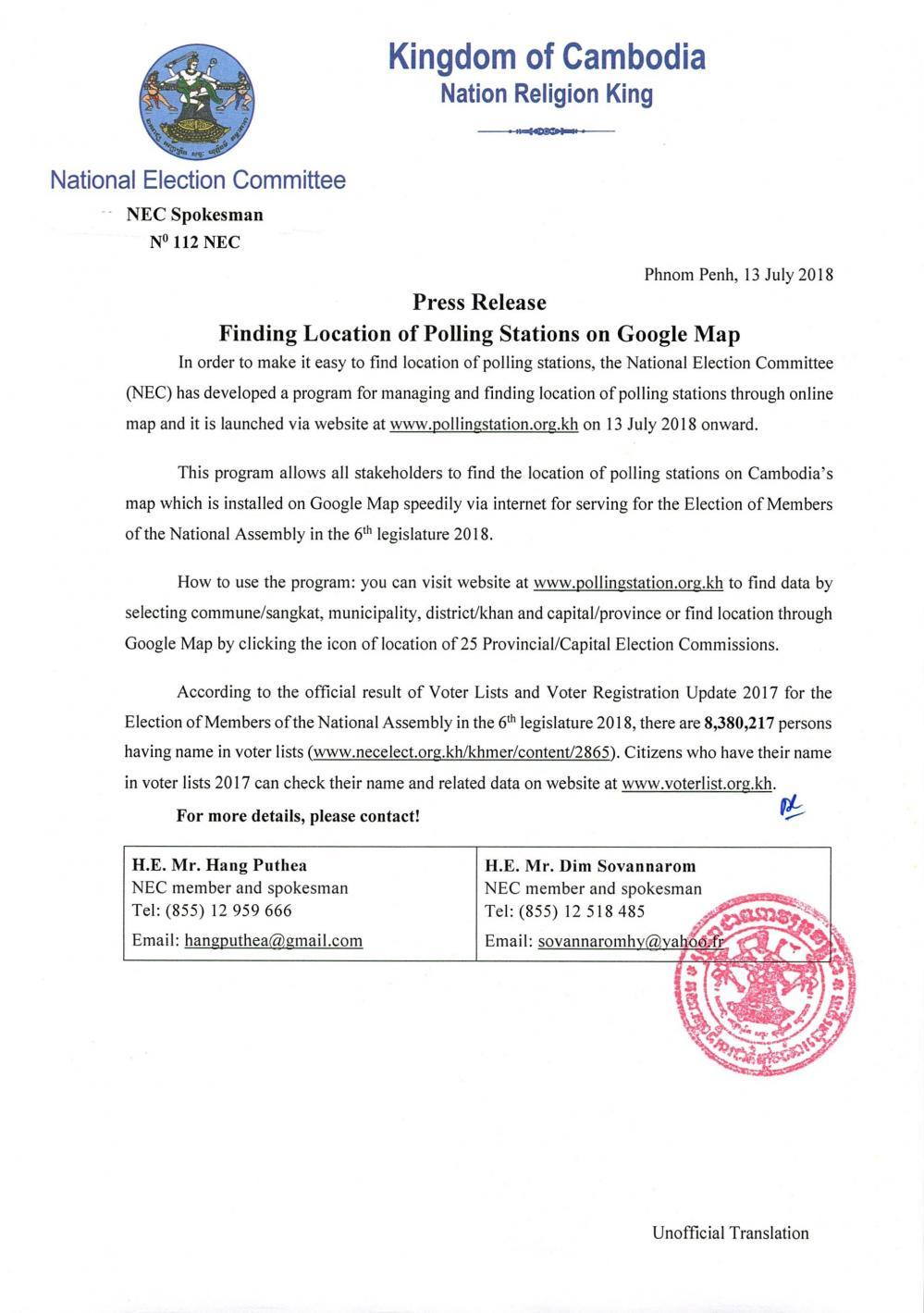 Search Results   Open Development Cambodia (ODC)   Page 3