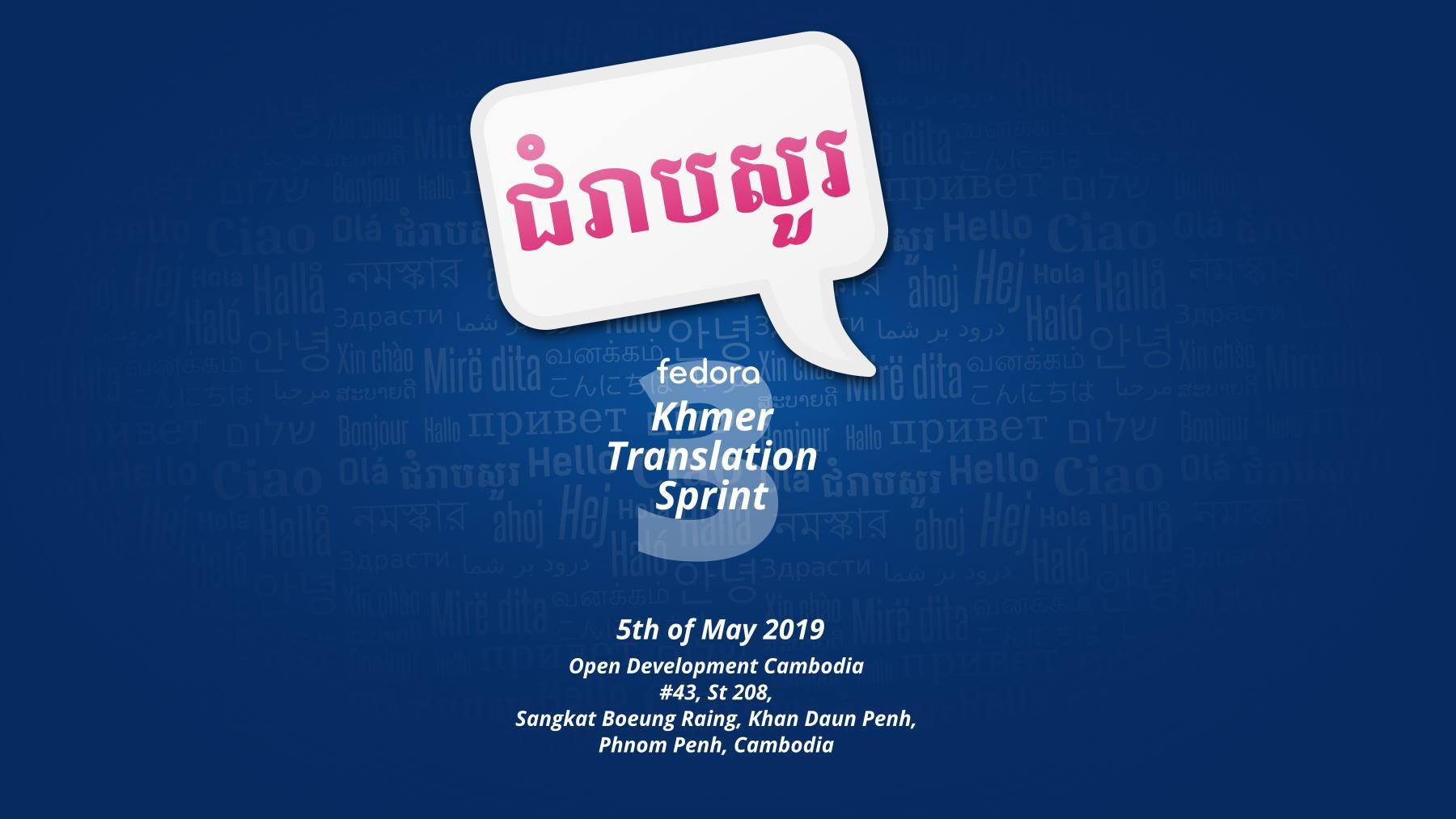 Fedora Khmer Translation Sprint 3   Open Development