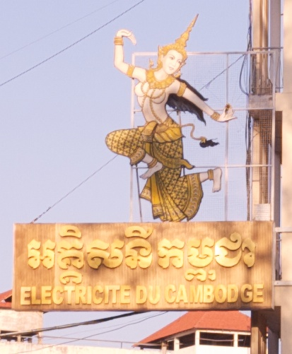 Electricite du Cambodge (EdC). Photograph by bmeabroad. Licensed under Creative Commons Attribution-NonCommercial-ShareAlike 2.0 Generic