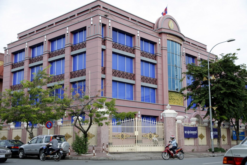 National Bank of Cambodia, Cambodia. Photo by Stephen McGrath, taken on 21 June 2010. Licensed under Attribution-NonCommercial-NoDerivs 2.0
