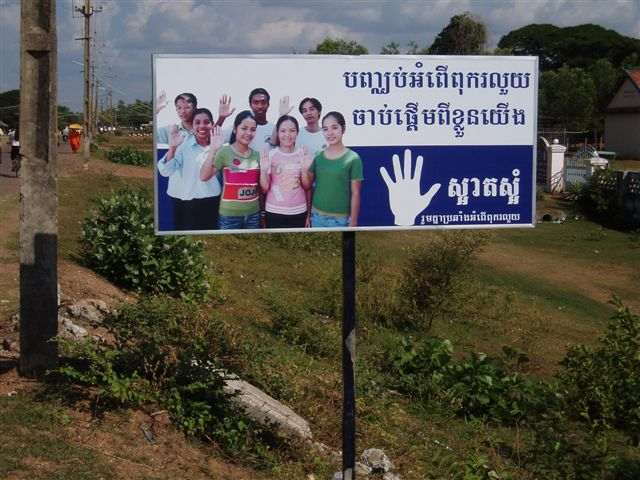 """Stopping corruption may start from us"" (Khmer version on Clean Hand poster), in Kratie province, Cambodia. Photo by World Bank Photo Collection, taken on November 22, 2006. Licensed under Attribution-NonCommercial-NoDerivs 2.0 Generic (CC BY-NC-ND 2.0)"