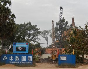 A construction of laboratory funded by Chinese money.