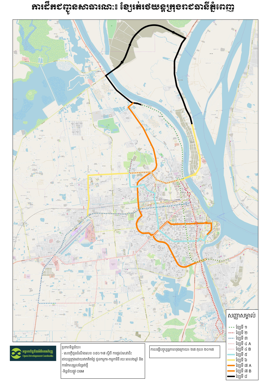 phnom penh city bus line