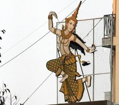Electricite-du-Cambodge