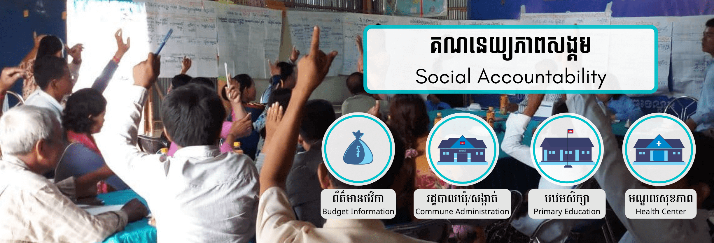 social-accountability-slider