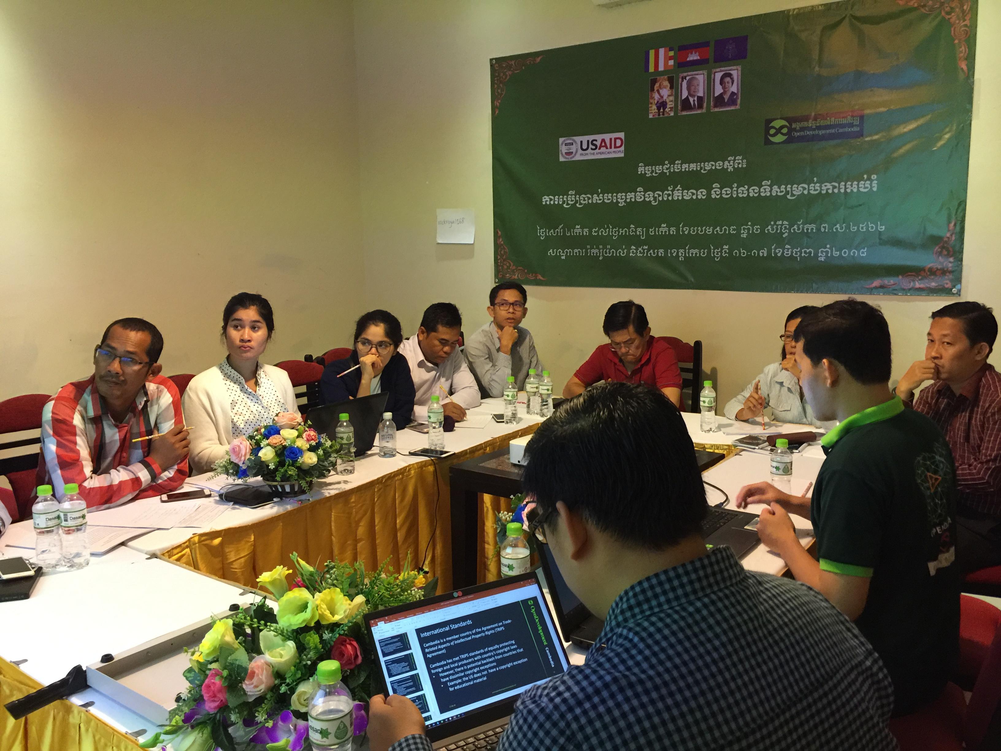 partnership_with_moeys_meeting