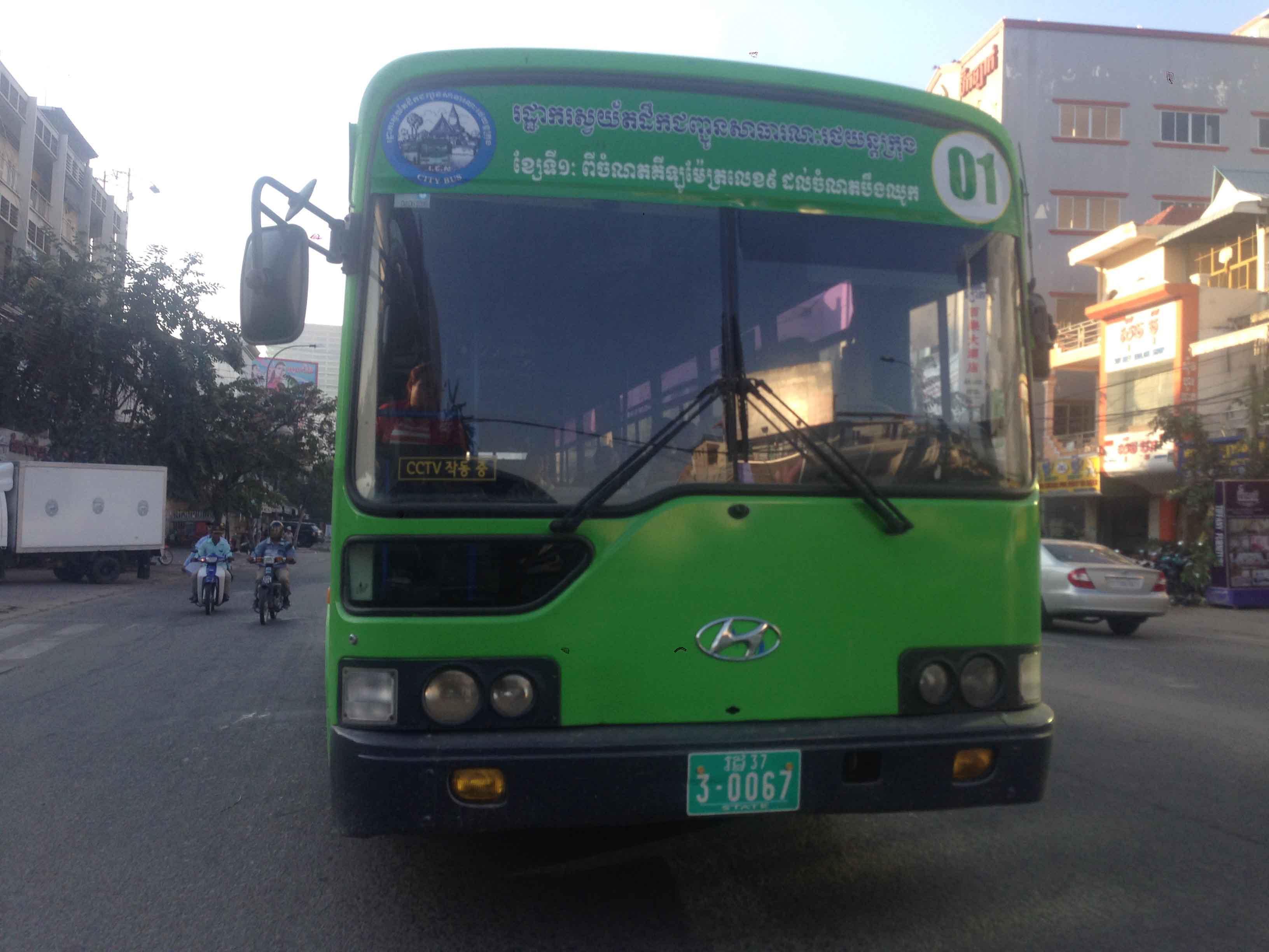 phnom-penh-city-bus
