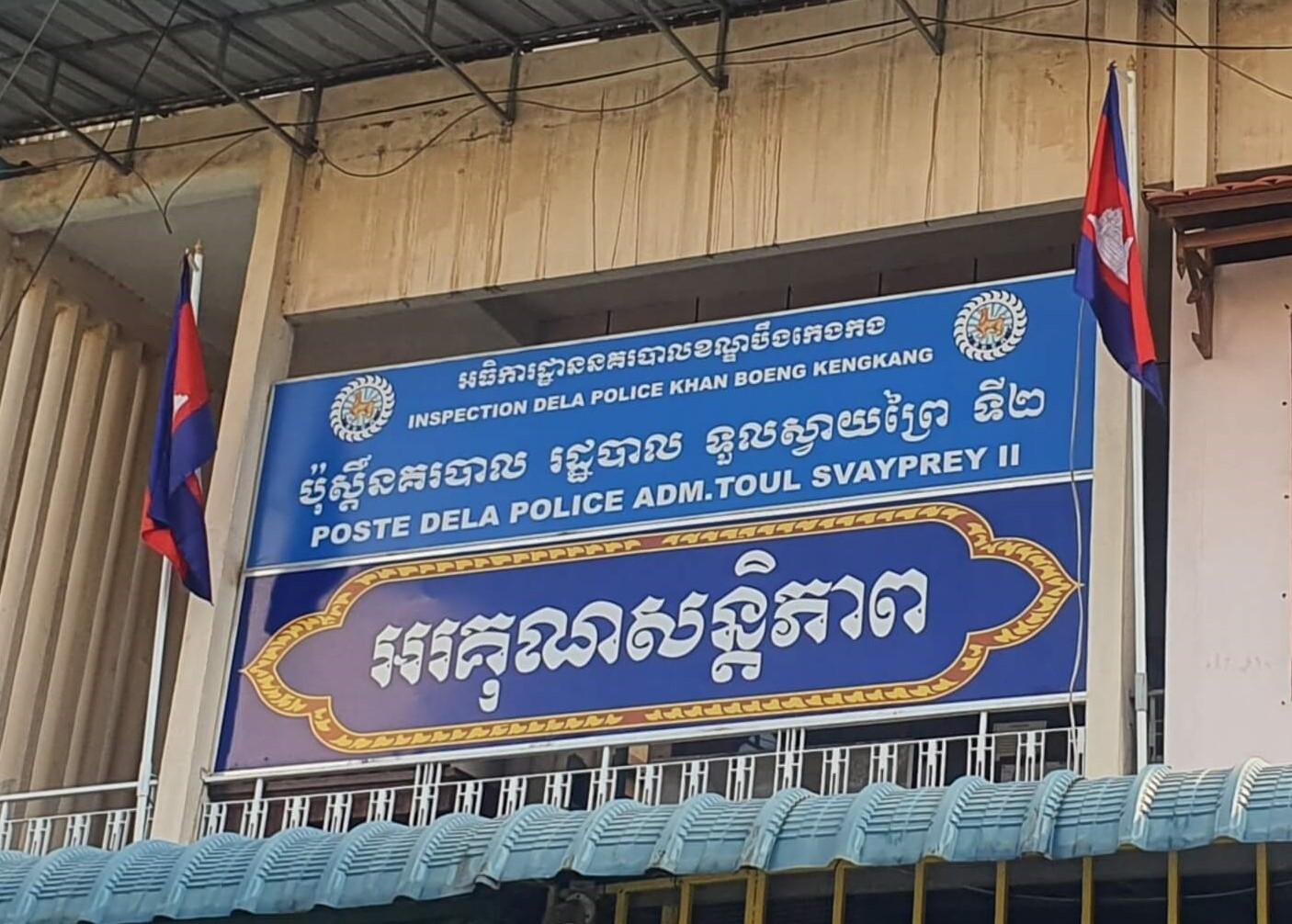 phnom-penh-police-station